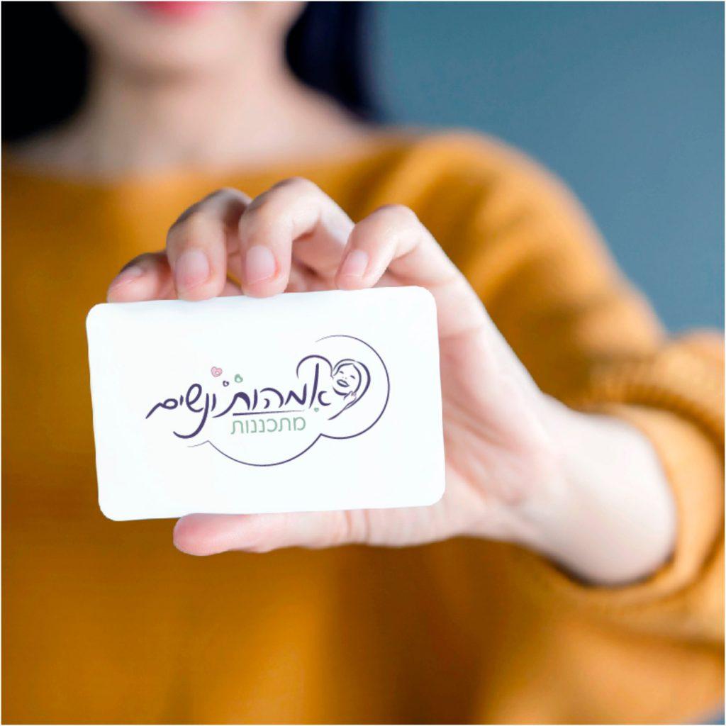 עיצוב לוגו אקספרס - לוגו אמהות ונשים מתכננות