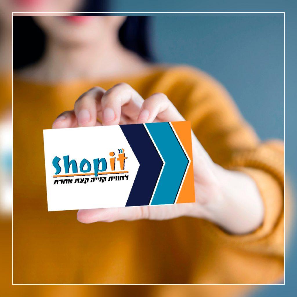 לוגו לחברת SHOP IT לחוויית קנייה קצת אחרת