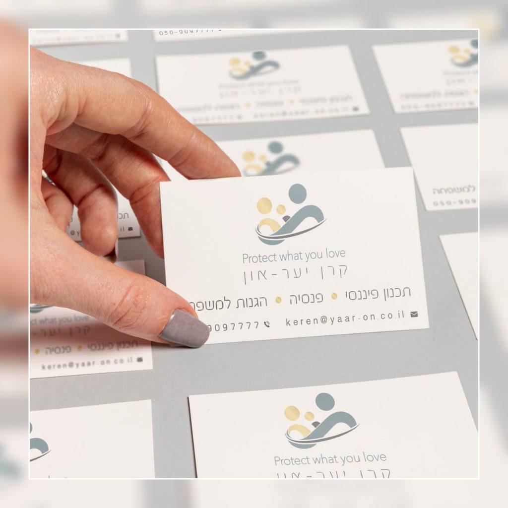 מיתוג עסקי - עיצוב כרטיס ביקור לקרן יער און