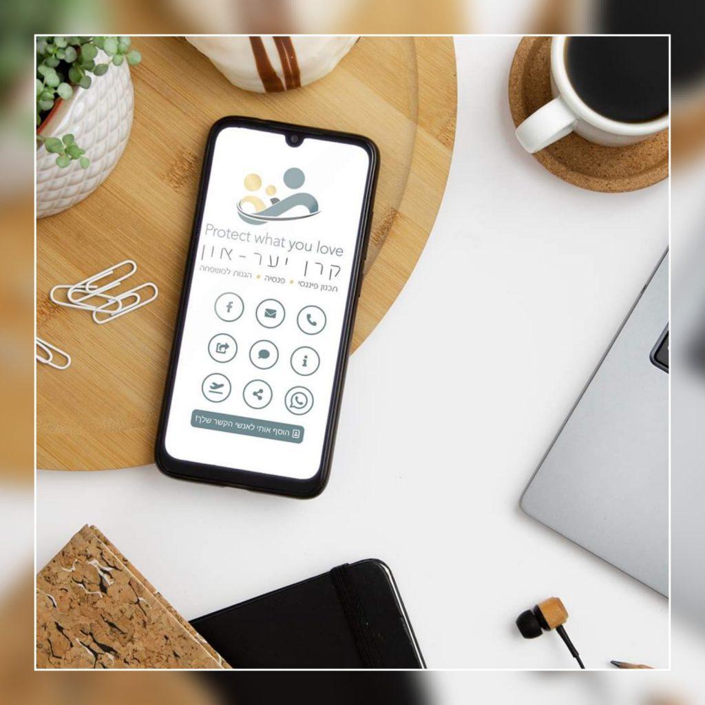 מיתוג עסקי - עיצוב ובניית כרטיס ביקור דיגיטלי
