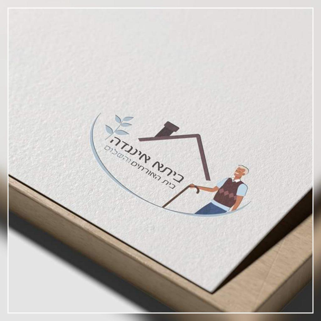 עיצובים ומיתוגים - בניית לוגו לבית שיקום לנערים