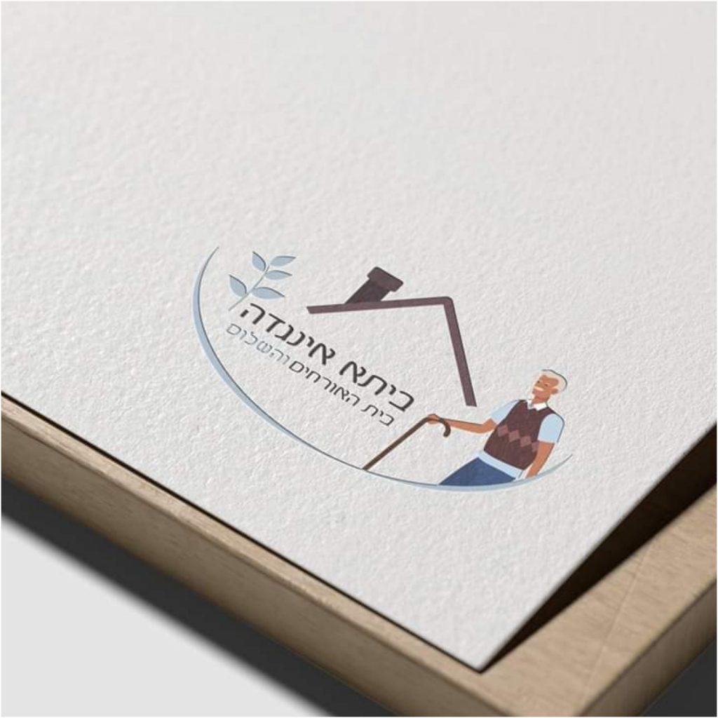 עיצוב לוגו אקספרס לביתא אינגדה