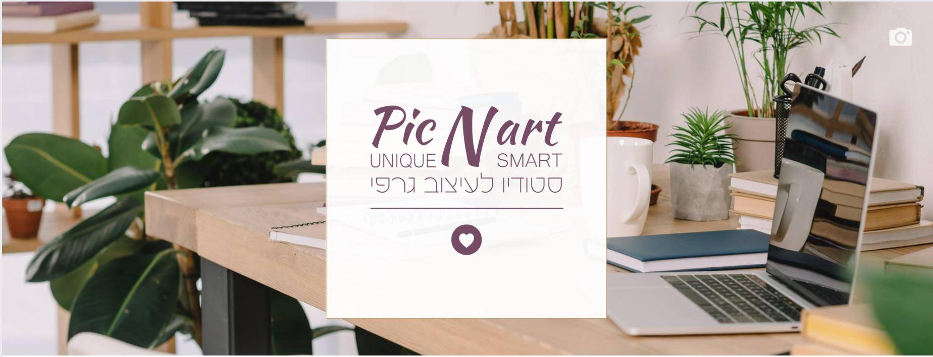 תמונת נושא עם לוגו סטודיו לעיצוב גרפי Pic N art