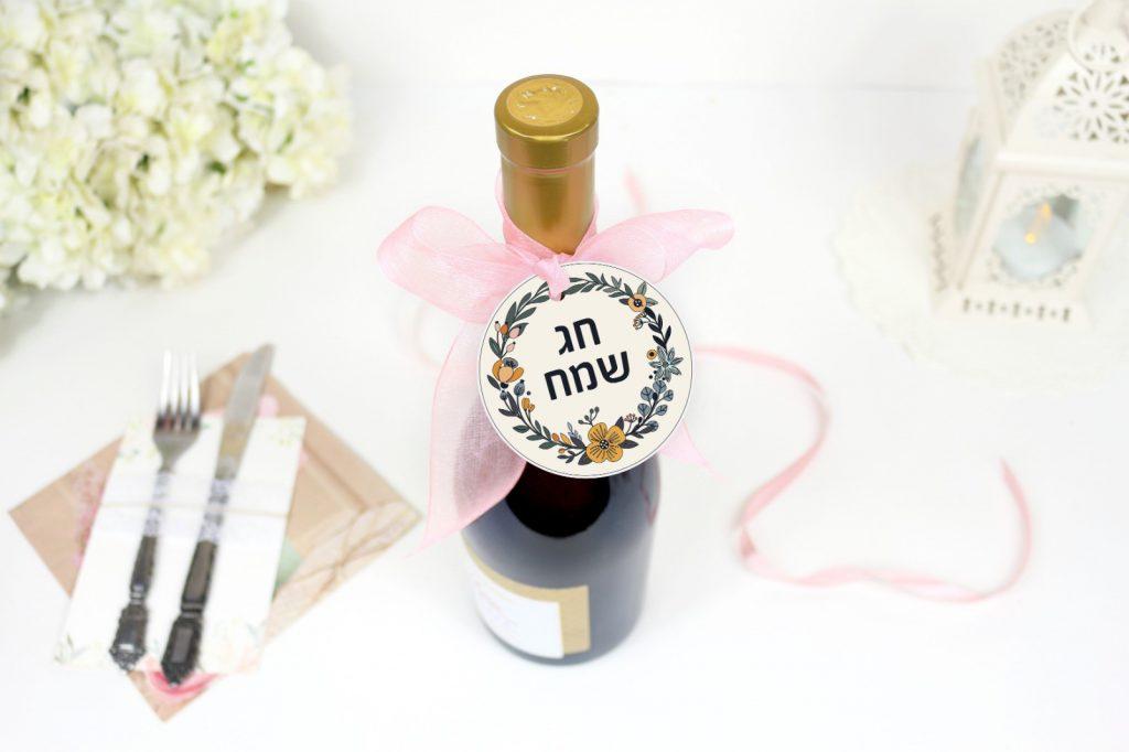 מיתוג תג עגול לבקבוק יין