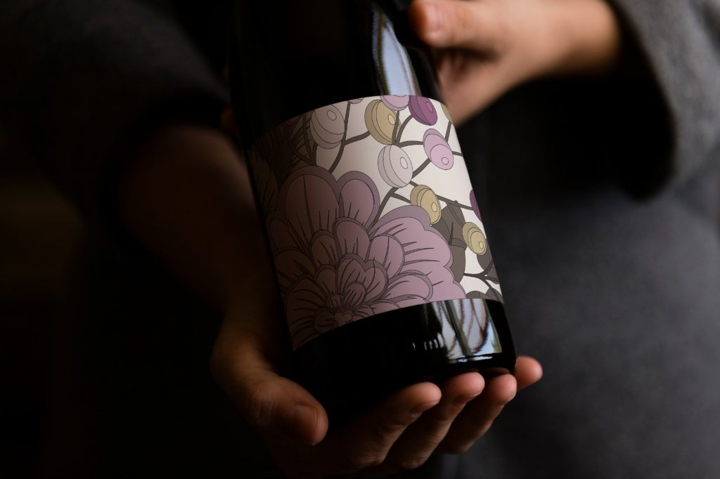 מיתוג בקבוק יין ליום הולדת