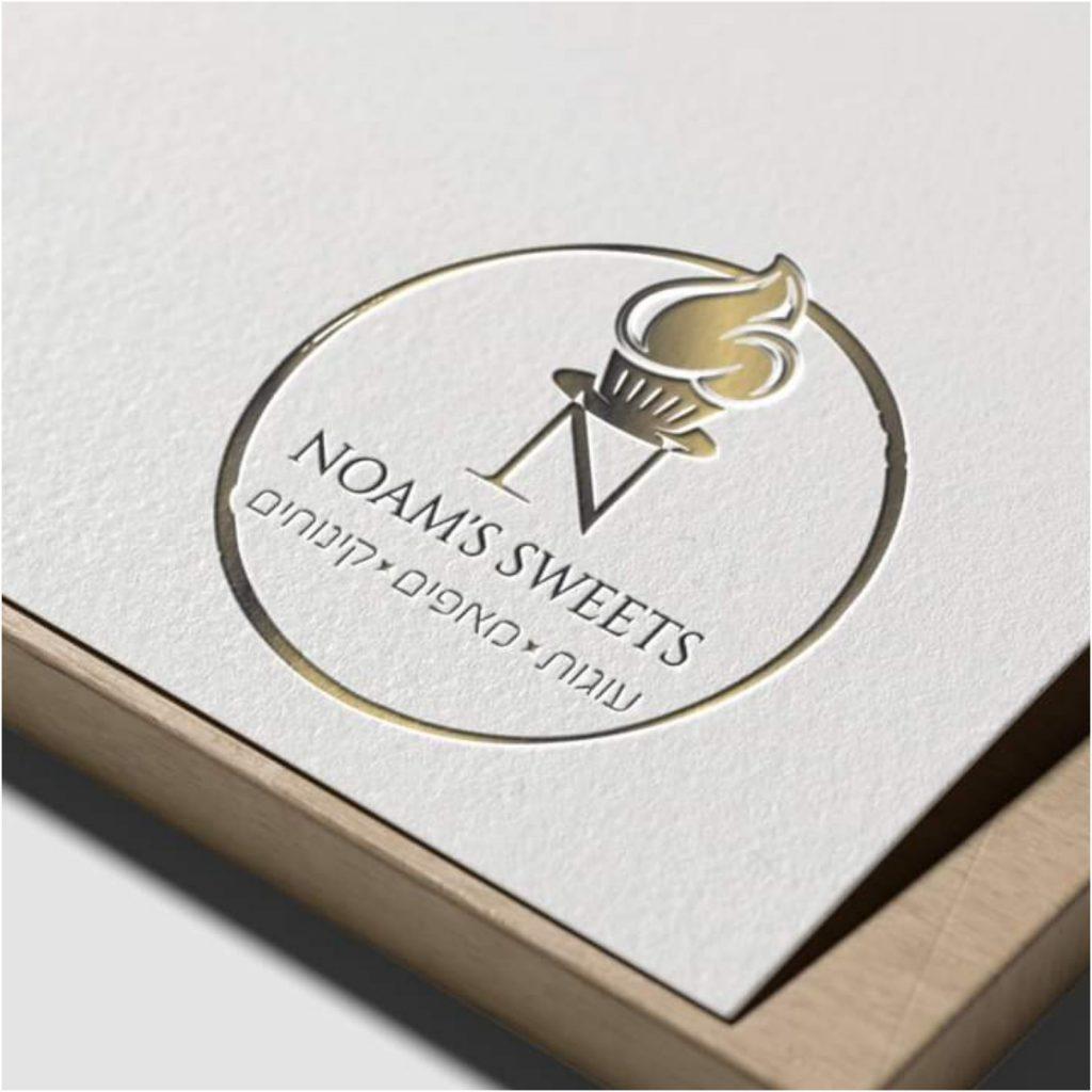 עיצוב לוגו אקספרס לנועם
