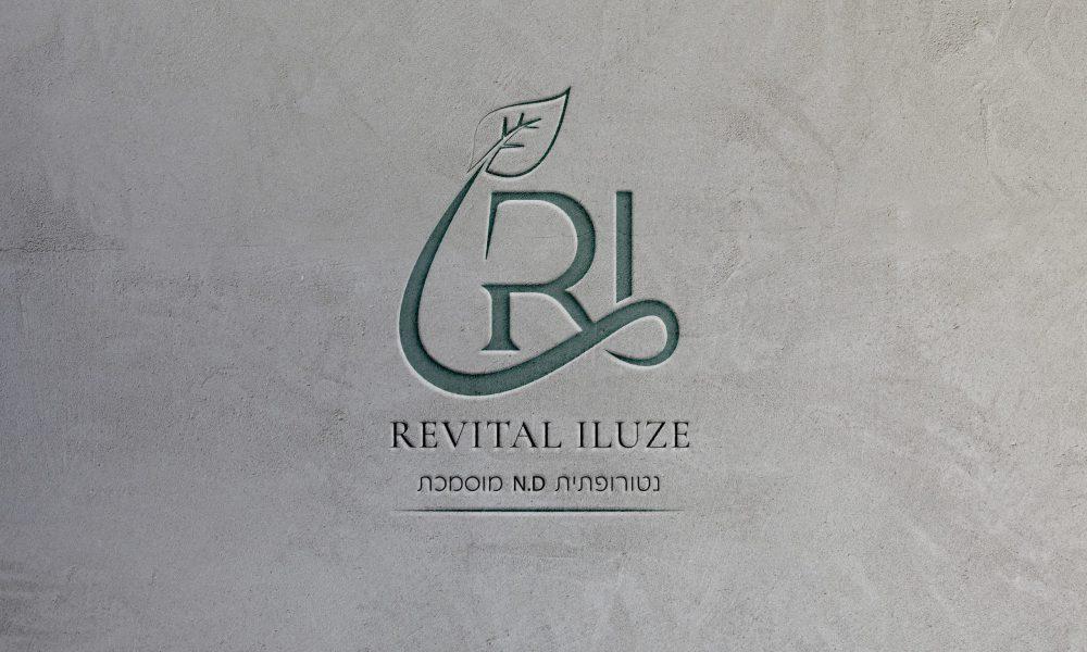 לוגו רויטל אילוז נטורופתית